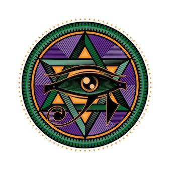 Vetor do logotipo de horus