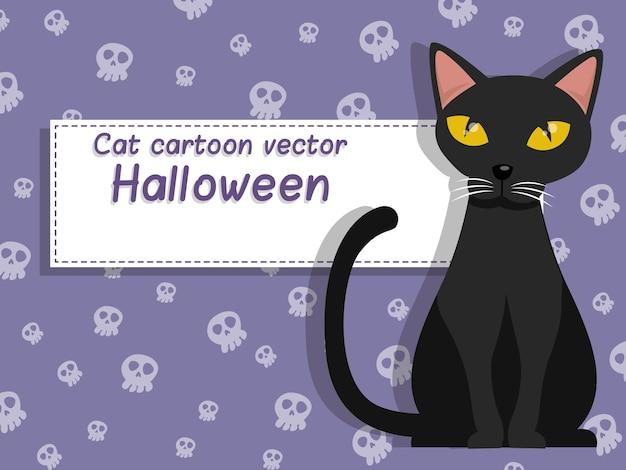 Vetor dos desenhos animados do gato halloween no fundo. conceito de truque ou travessura