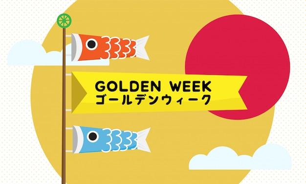 Vetor dourado da semana (escrito no japonês).