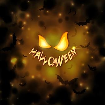 Vetor fundo feliz de halloween com abóbora olhos e laranja fundo incandescente com morcegos
