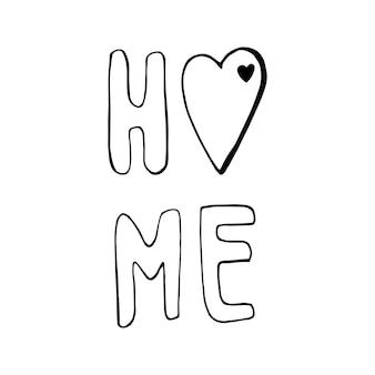 Vetor gira letras desenhadas à mão sobre coronavírus, covid-19, ficar em casa, trabalhar em casa. proteção contra pandemia. quarentena ícones positivos do doodle, elementos para casa. isolado em um fundo branco.