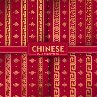 Vetor padrão sem emenda chinês conjunto de texturas de nós chineses cadeias verticais geométricas