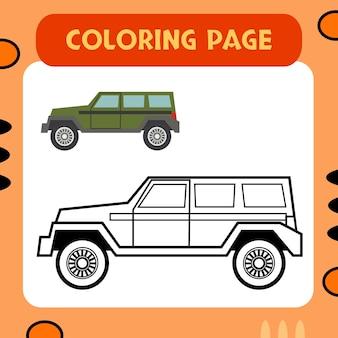 Vetor premium colorido da página para colorir do carro adequado para educação infantil e múltiplas finalidades