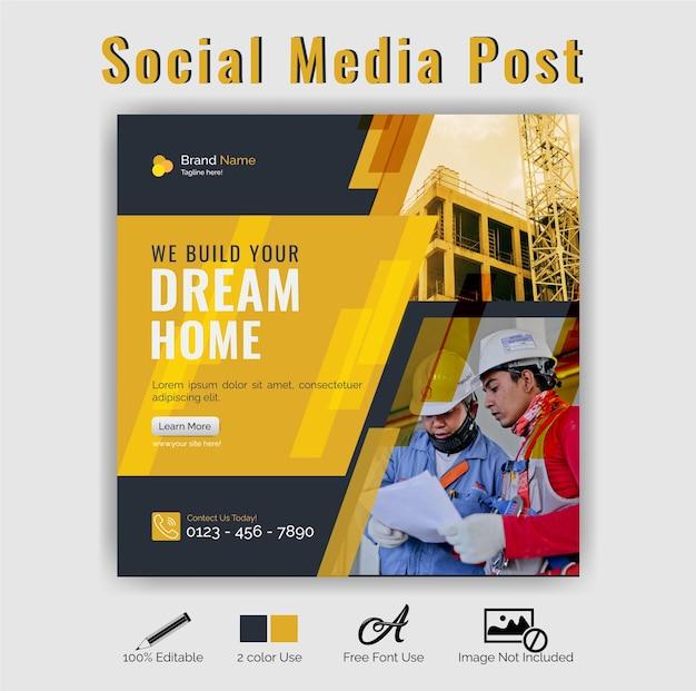 Vetor premium de modelo de pós-design de mídia social de construção