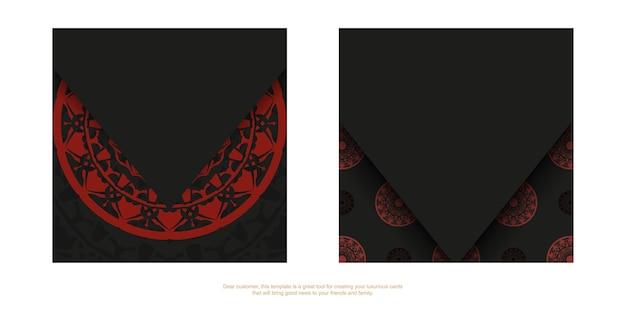 Vetor pronto para imprimir design de cartão postal cores pretas com padrões gregos. modelo de vetor de cartão de convite com um lugar para o seu texto e enfeites de luxo.