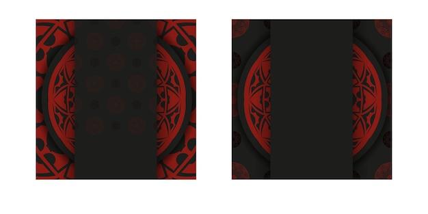 Vetor pronto para imprimir o design de cartão postal na cor vermelha preta com padrões abstratos. modelo de cartão de convite com lugar para o seu texto e ornamentos vintage.