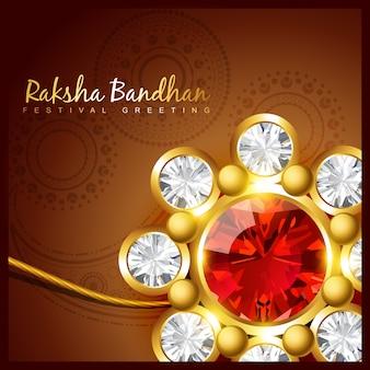 Vetor rakhi dourado brilhante