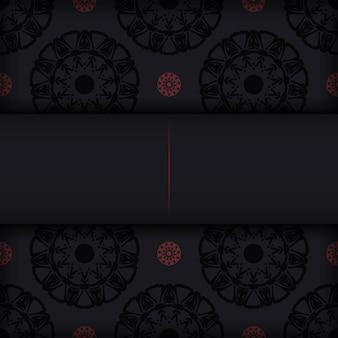 Vetor vector design de cartão postal de cores pretas prontas para imprimir com padrões gregos. modelo de convite com lugar para o seu texto e ornamentos.
