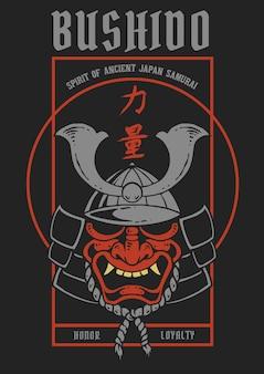Vetorial, ilustração, de, ronin, samurai, capacete, máscara