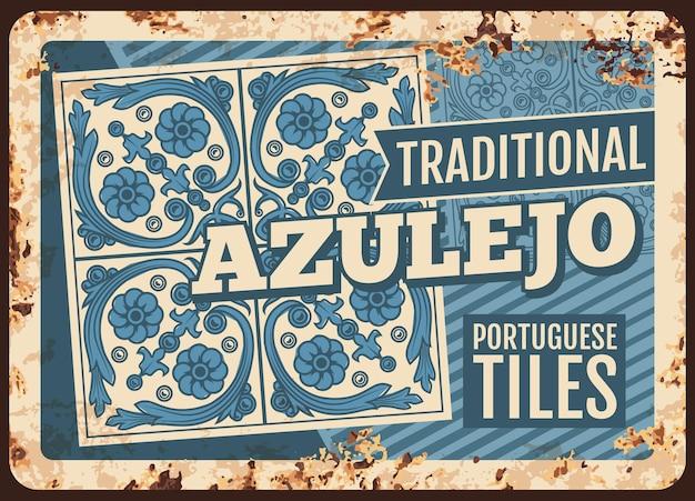 Viagem a portugal, azulejos, placa de metal enferrujada, poster retro. azulejos portugueses com ornamentos nacionais, símbolo da cultura e tradição de portugal, viagens de cidades europeias