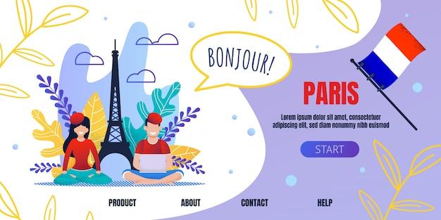 Viagem de publicidade a uma página de destino para paris em férias