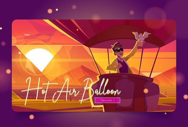 Viagem em balão de ar quente na página de destino de desenho animado