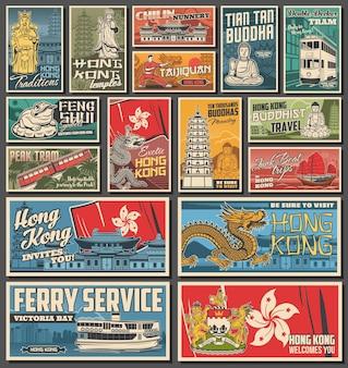 Viagens de hong kong e banners de referência