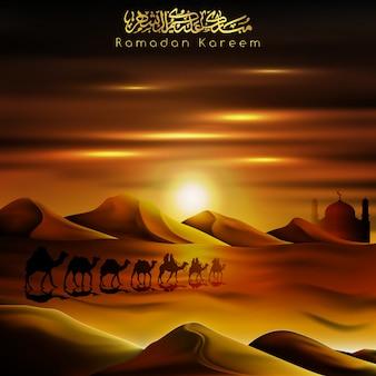 Viajante árabe de ramadan kareem em camelos que cumprimenta