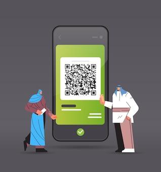 Viajantes árabes usando passaporte de imunidade digital com código qr na tela do smartphone certificado de vacinação contra pandemia covid-19 sem risco certificado de imunidade a coronavírus ilustração vetorial de corpo inteiro