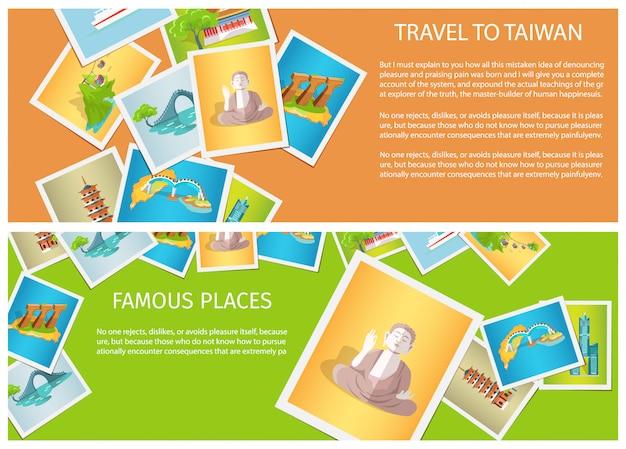 Viaje a taiwan ao redor de folhetos de lugares famosos de atração
