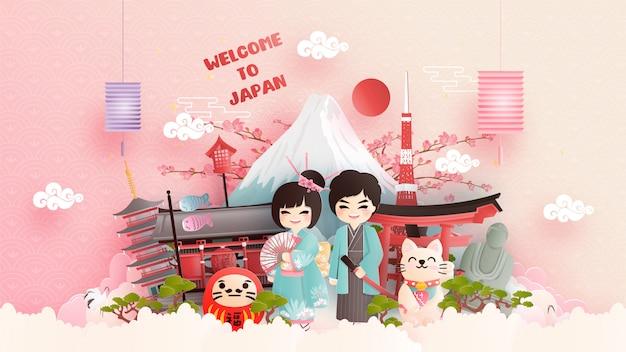 Viaje cartão postal, cartaz, publicidade de turismo de monumentos famosos do japão