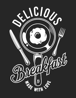 Vintage café da manhã delicioso monocromático