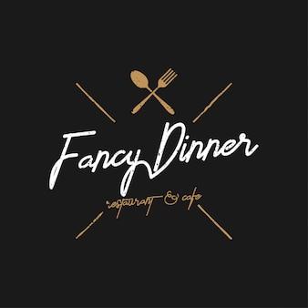 Vintage de logotipo de jantar chique