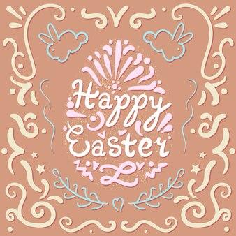 Vintage feliz Páscoa lettering em ovo com coelhos. Biscoito Pasch. Vetor