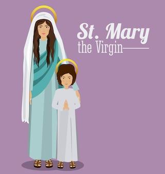 Virgem maria, ilustração vetorial