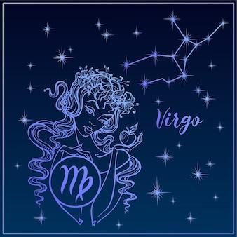 Virgo do sinal do zodíaco como uma menina bonita.