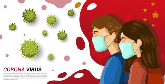 Vírus corona na china, ilustração vetorial. coronavírus (2019-ncov), homem e mulher usam máscara médica. conceito de cartaz, cuidado com o coronavírus.