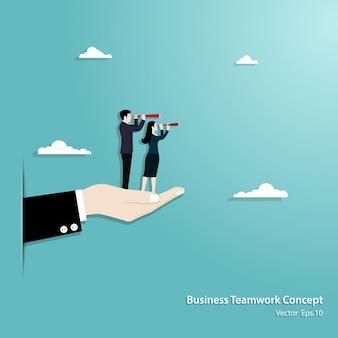 Visão e meta de negócios