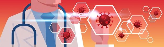 Visão microscópica do médico de surto de gripe de células de coronavírus com estetoscópio china patógeno quarentena respiratória pandemia de risco médico à saúde conceito horizontal
