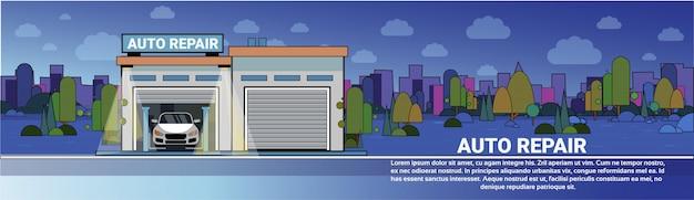 Visão noturna de estrada com faixa horizontal de garagem de serviço de reparação