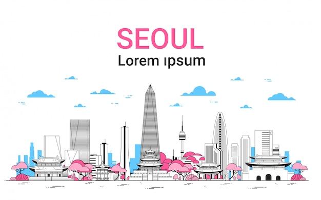 Vista da coreia do sul de skyline com arranha-céus