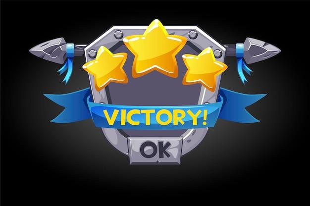 Vitória pop-up, escudo metálico com estrelas para o jogo.