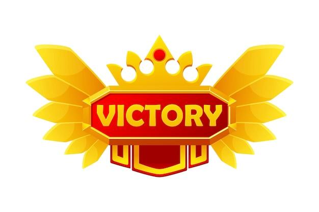 Vitória pop-up prêmio de ativos de ouro com coroa para o jogo.