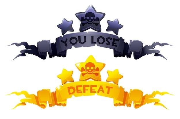 Você perde, derrota nas fitas de prêmio com as estrelas para o jogo ui. ilustração definida com inscrições. caveiras para a interface do jogo.