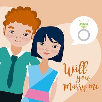 Você quer casar comigo?
