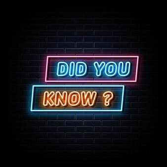 Você sabia banner de luz de elemento de design de sinal de néon