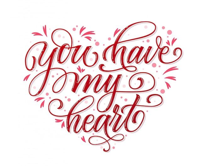Você tem minha citação romântica do coração