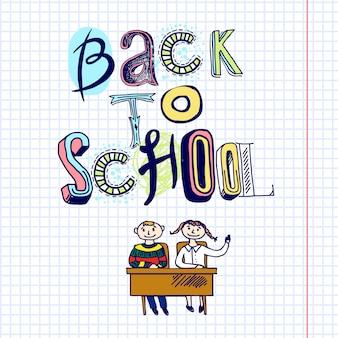 Volta ao conceito de doodle de escola