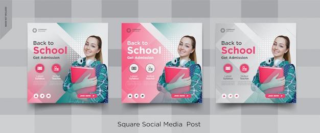 Volta às aulas design de modelos de postagem de mídia social