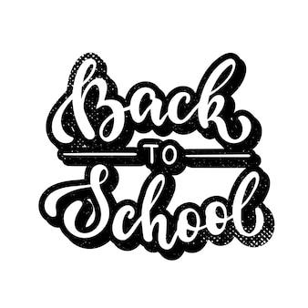 'volta às aulas' grunge texturizado lettering citação