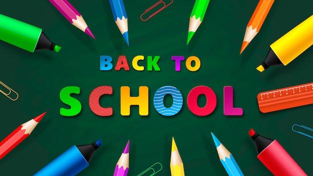 Volta às aulas - quadro-negro com lápis e marcadores. vetor