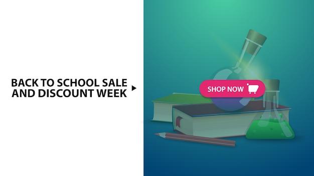 Volta para a escola e semana de desconto, banner de web horizontal azul desconto