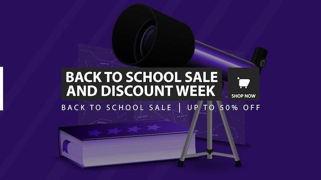 Volta para a venda de escola e semana de desconto, banner de desconto horizontal azul