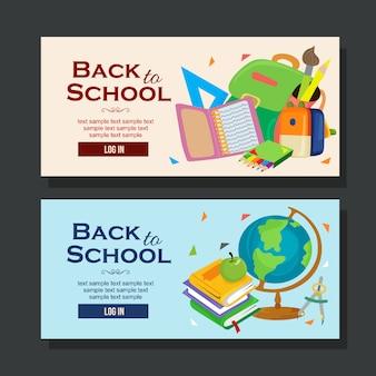 Volta para elementos de escola horizontal de banner de escola