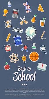 Volta para escola banner com ícones planas