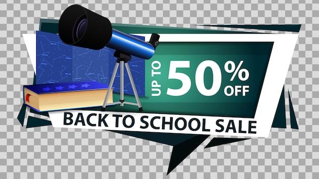 Volta para escola venda desconto web banner em estilo geométrico com telescópio