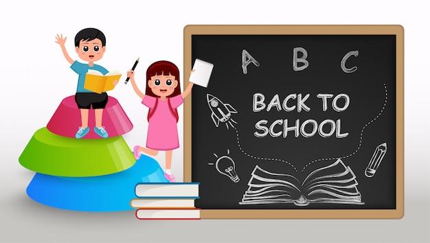 Volta para ilustração de escola com crianças em idade escolar, lousa, elementos e itens de escola