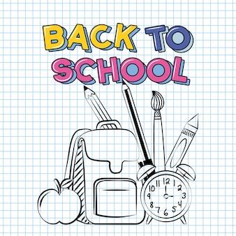Volta para ilustração de escola com suprimentos como relógio de saco, maçã e lápis