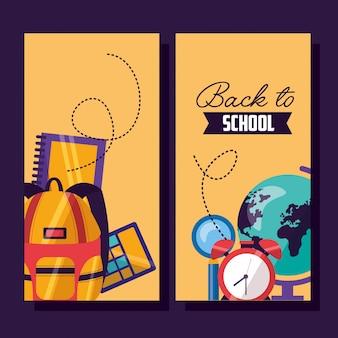 Volta para material escolar banner conjunto