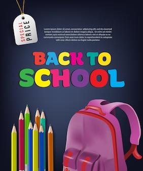 Volta para o folheto de venda de escola com mochila violeta